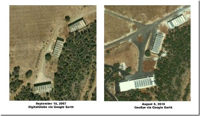 Syrian Nuclear Facilities From Space
