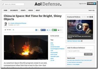 aol defense screen shot
