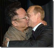 putin kiss